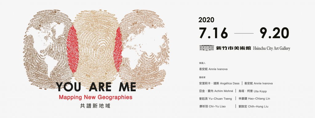 YOU ARE ME-banner-01